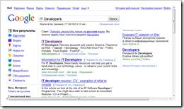 Результаты поиска IT Developers