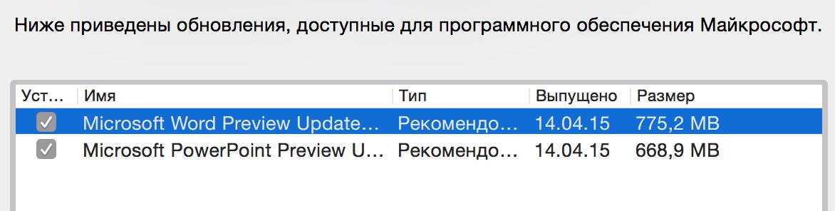 Снимок экрана 2015-04-21 в 14.21.07