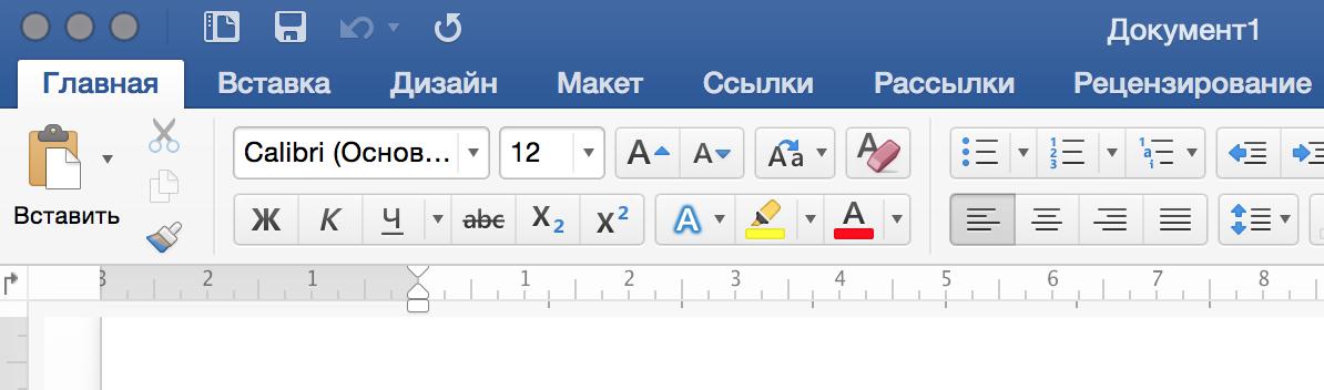 Снимок экрана 2015-04-21 в 20.15.28